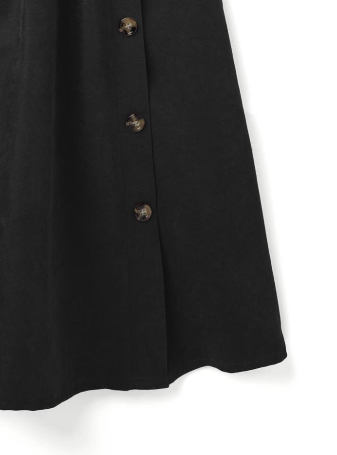 2Wayサスペンダー付きアシメボタンスカート