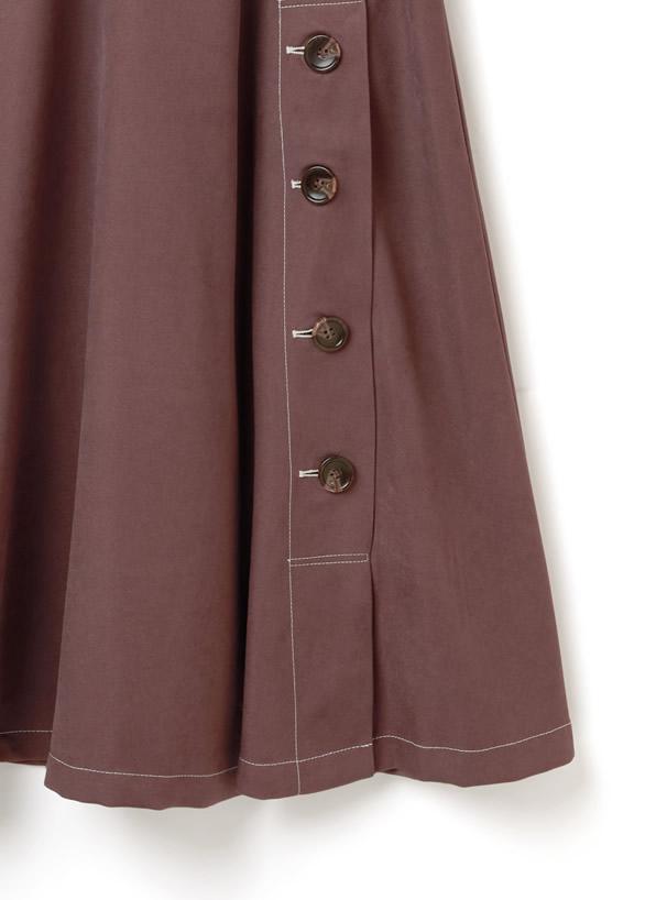 サスペンダー付き配色ステッチスカート