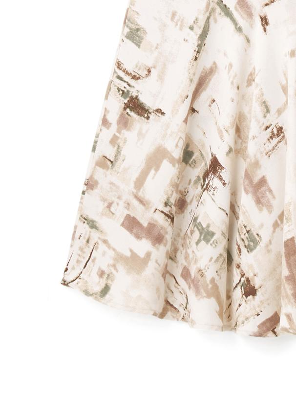 ベルト付きニュアンス柄スカート