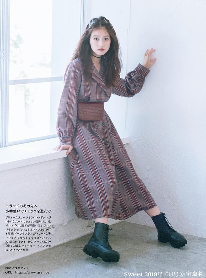 今田美桜 sweet掲載 クロコダイル柄ウエストバッグ