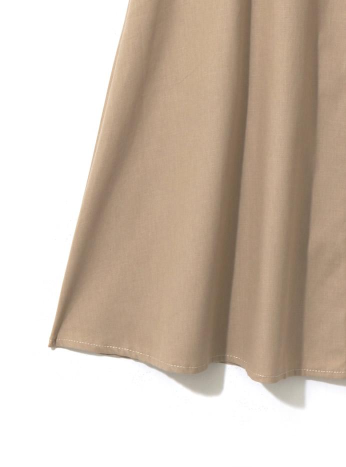 ベルト付きツイルフレアスカート