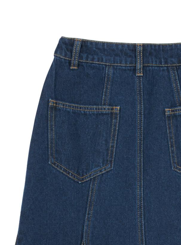 デニムマーメイドスカート