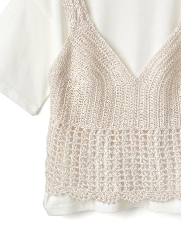 かぎ針編みビスチェXTシャツセット