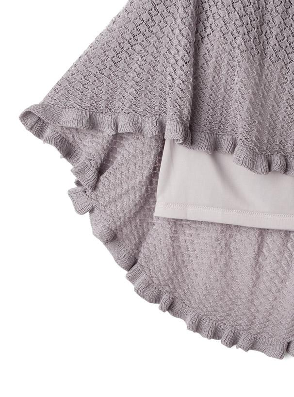 ショートカーディガンXスカート透かし編みニットセットアップ