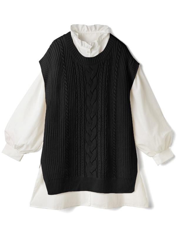 ケーブルニットベストXフリルネックシャツセットアップ