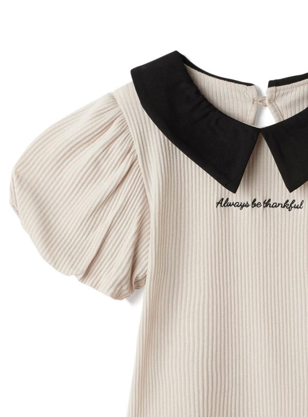 【キッズ】ロゴ刺繍配色カラーバルーンスリーブトップス