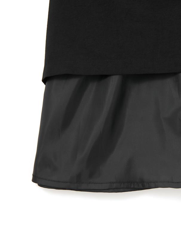ベルト付切り替えレースロングジャンパースカート
