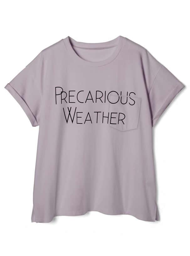 胸ポケットロゴTシャツ
