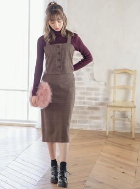 グレンチェックビスチェ×スカートセットアップ