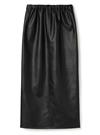 フロントスリットレザースカート